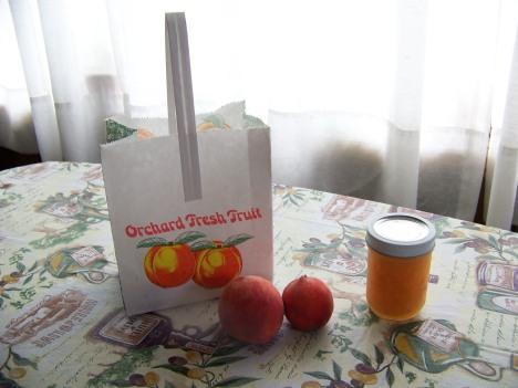 New Concord Farmer's Market Peaches & Jam